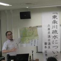 うれしのふるさと楽しみ隊で東条川疏水を紹介