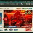 艦これ~2017秋イベ、収支決算!
