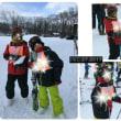 初スキー教室