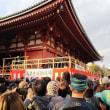 浅草寺の節分会