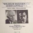 ◇クラシック音楽LP◇バックハウスとカンテルリ共演のベートーヴェン:ピアノ協奏曲第4番(ライヴ録音)