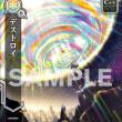ドレノ第2弾、新カードの感想