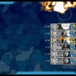 「艦隊これくしょん -艦これ-」 こばと提督の戦況報告その31 中部海域攻略編 6-3「K作戦」攻略完了