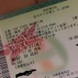 BABYMETAL 巨大キツネ祭り in JAPAN さいたまスーパーアリーナ