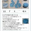171107 スヌの布で新しいカバー(^^)//