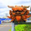 ☆沖縄県シーサー探訪 伝統的な面シーサー 豊見城市