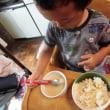 黒豆玄米ご飯とわっぱ弁当とお新香ご飯に味噌汁
