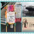 凍えた、、「横浜港 氷川丸 HULAフェスティバル」