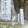 兵庫県猪名川町肝川神社