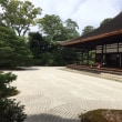 京都への小旅行