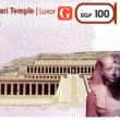 エジプトハイライト-31- ハトシェプスト女王葬祭殿