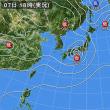 気象兵器(2017年8月台風)