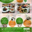 グリーンヒルホテル明石 シャトーメールでのランチ on 2018-10-16