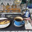 Cafeエンタメハウス『アフターディナー?カフェ』