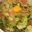 生ハムのユッケ風サラダ