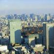 R隊平日ハイク 2017-08 新宿御苑と都庁展望台ウォーク