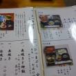 風鈴寺へ行ってきました