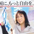 日本の富を増やす決断ーマルクスの洗脳を超えてー