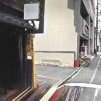 京都市東山区 祇園甲部 店舗用地売り情報