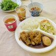 国際交流友の会さかいのランチフェスティバルに参加してまいりました。今年はフィリピン&ベトナム料理です。