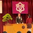 卒業生の皆様のますますのご活躍とさとえ学園小学校のますますご発展を心から祈念しました。(No.812)