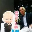 ☆ユーモアたっぷりなボス・ベイビー☆