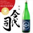 たんぱくんの日本酒日記。12