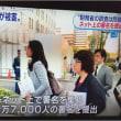 朝日新聞は、午前零時から記者会見だと。ずるい時間帯だ。自分たちが忌まわしい事をやっているのを自覚をしている