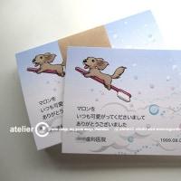 No.pc104 魔法の歯ブラシ