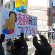 【メディアが取り上げないならネットで拡散させよう~】韓国留学生が告白したタコ部屋での売◯生活が壮絶すぎるw 韓国民「こんな事実があったのか!政府は助けるべきだああ!」