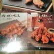 午後の一時に味わうビールセットは超お得!・・・伊達の牛タン仙台駅地下エスパル店