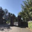 本日!北翔大学オープンキャンパス開催!
