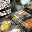 本日の日替わり弁当・牛カルビと彩野菜のスタミナ炒めinべんとう屋長谷川