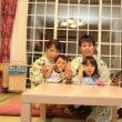 東条湖のおもちゃ王国へ(4)~~