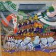 元陽会千葉支部展に出品されたアトリエ油彩の会の人達の作品集ー1-