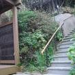館山 ホテル州の崎 風の抄  #1