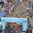 2017 チェコ遠征・ウスティハーフマラソン