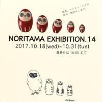 NORITAMA EXHIBITION .14