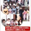 写真で見る、半年の楽しい出来事/岡山県・西教室②