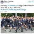 """マオリ伝統の戦舞""""ハカ""""でモスク襲撃事件の犠牲者を追悼&レイシズムに「NO!」"""