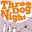 2018.07.19 「THREE DOG NIGHT」@下北沢BASEMENTBAR