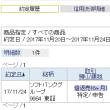 154.05円高
