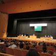 第2回日韓合同エスペラント大会
