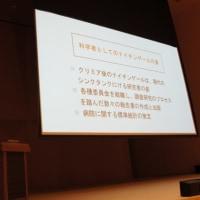 ナイチンゲール展が、徳島文理大学看護学科主催で開催されています!
