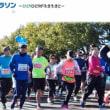 第4回パークらんマラソン in 彩湖・道満グリーンパークにエントリー