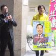 本町商店街を練り歩き、阪急茨木市駅での演説会