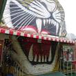 木下サーカス名古屋公演を見に行ってきました☆彡 素晴らしいサーカスに動物虐待は不要