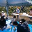 【報告】山ぶどうジュース作り体験と六十里越街道ミニトレッキング