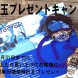 英セレーションのスピーカー vol.2