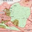 グータ化学攻撃 ダマスカス戦況7月・8月